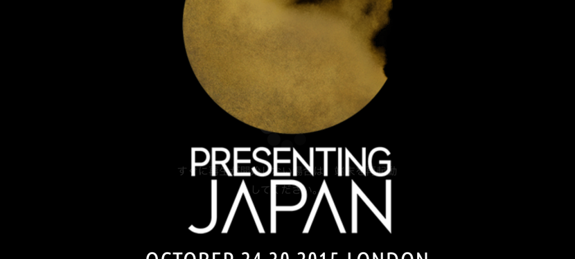 #PresentingJapan on Youtube