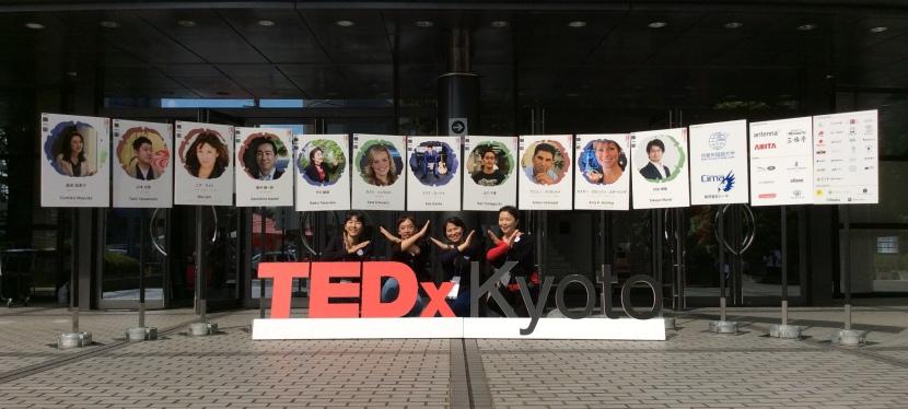 TEDx Kyoto 2016
