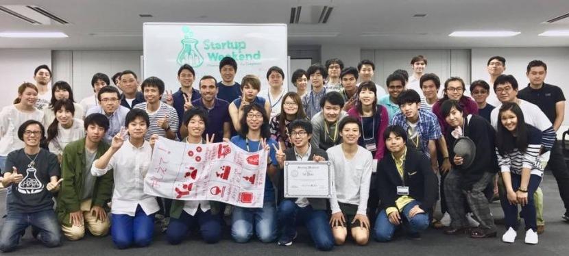 Startup Weekend Kyoto2017