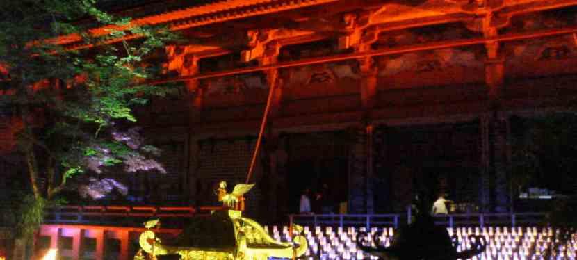 (audio 2) Obon, Japanese seasonalevent