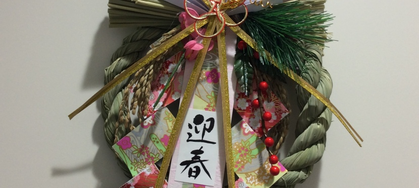 New Year's Eve, and New Year's Day inJapan