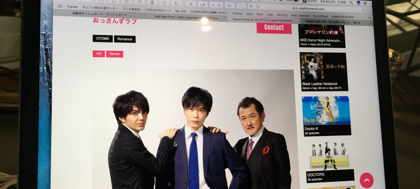 "Japanese TV drama ""Ossan's Love"""